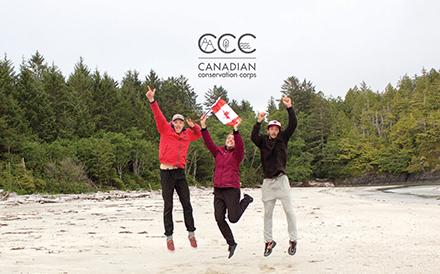 ccc members